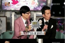 infinite challenge talks about choiza