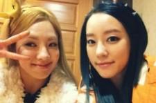 SNSD Hyo Yeon & Rainbow Woo Ri