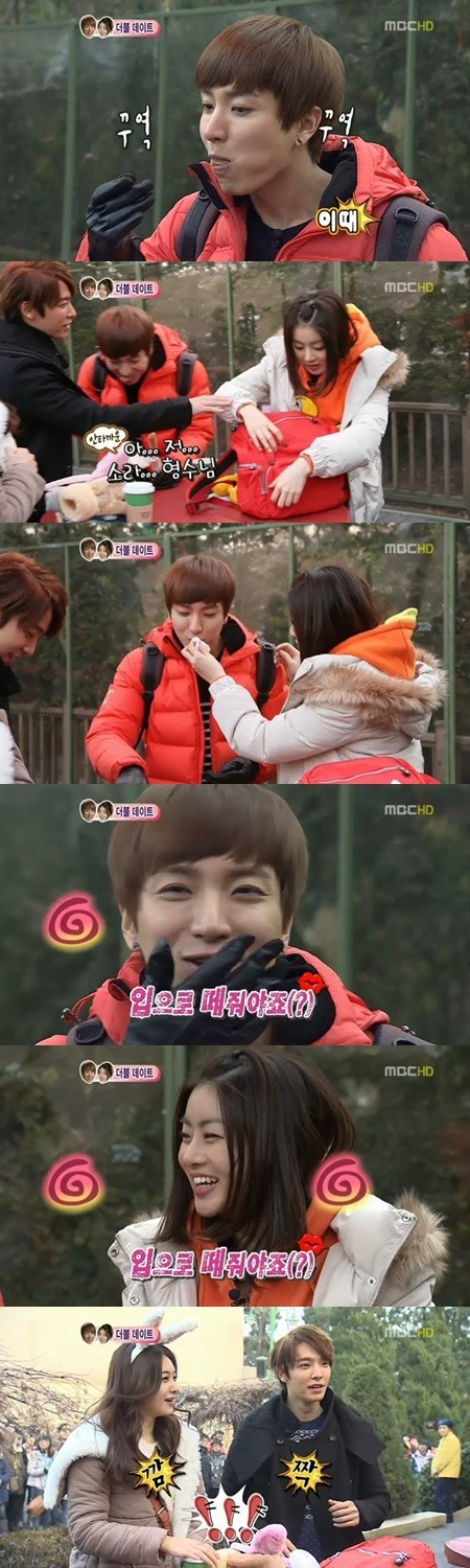 Lee Teuk and Kang So Ra 'We Got Married'key=>0 count1