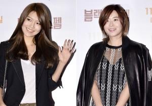 Sooyoung & Choi Kang Hee