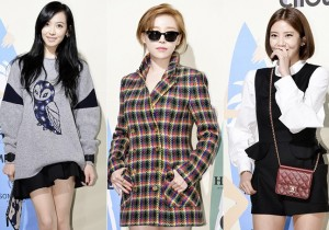 f(x)'s Victoria, Gain & Son Dam Bi