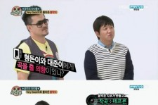 Block B's Zico to Jung Hyung Don 'You Have G-Dragon, Why Are You Asking Me?'