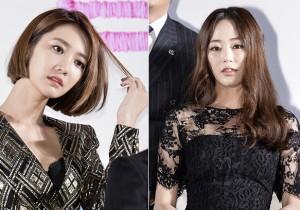 Go Joon Hee, Kim Hyo Jin