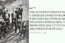 Fans of EXO ask for military exemption.
