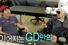 G-Dragon Showcases Loyalty to Jung Hyung Don on 'Weekly Idol'