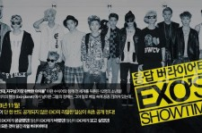 EXO to Host their Own Reality Show Called, 'EXO Showtime'