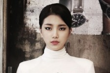 miss A Suzy Reveals Individual Teaser Photo for 'HUSH'