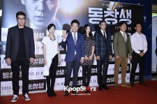Movie Commitment' Actors VIP Red Carpet