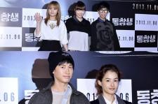 Lee Hi, Akdong Musician, Tablo&Kang Hye Jung