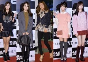 Uee, Yoo In Na, Nam Bo Ra, Kim So Hyun, Lee Yoo Bi