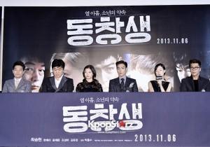 Movie Commitment' Movie Premiere