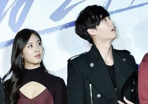 Yuri, Lee Jong Suk