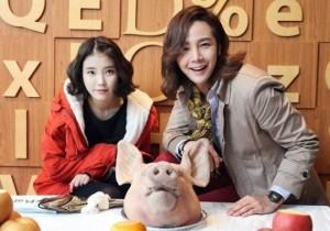IU & Jang Geun Suk KBS2 'Pretty Boy'