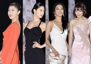 Ha Ji Won, Clara, Han Go Eun, Shin So Yul