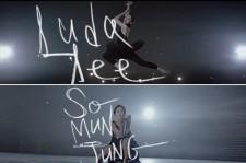 Yoo Sung Eun Releases 'Healing' Teaser Online