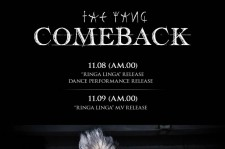 Big Bang Taeyang Releases Another Comeback Teaser Photo