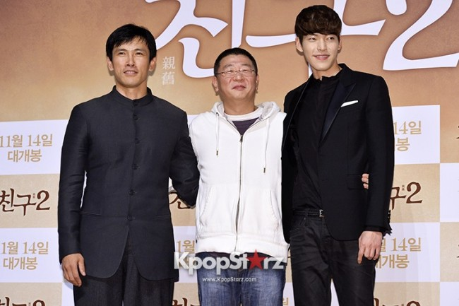 'Friend 2' Movie Premierekey=>1 count22