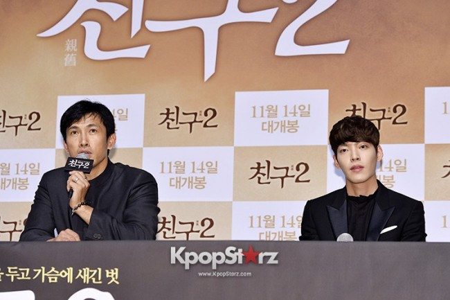 'Friend 2' Movie Premierekey=>2 count22