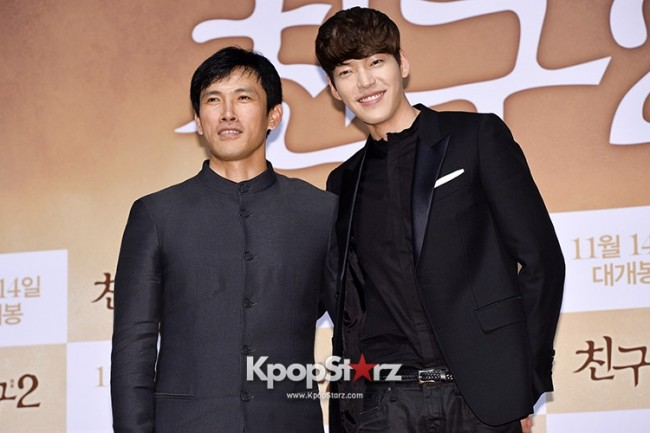 'Friend 2' Movie Premierekey=>0 count22