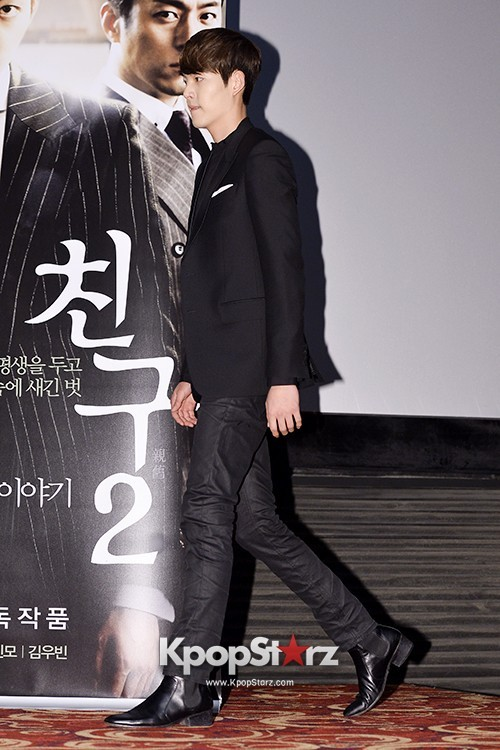 'Friend 2' Movie Premierekey=>8 count22