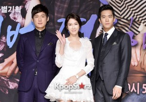 SBS 'Thrice Married Woman' Press Conference