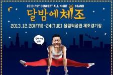 Psy to Parody a Female Singer – Sunmi's '24 Hours'
