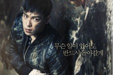 'Commitment' starring Big Bang's TOP opened in select US theaters on December 6