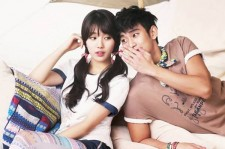 SUZY AND KIM SOO HYUN