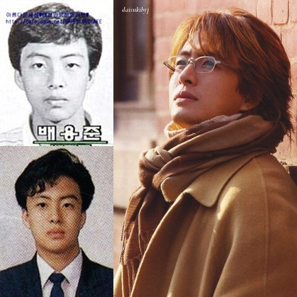 Bae Young Joon in 'Winter Sonata'key=>1 count25