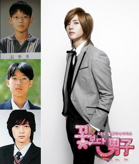 Kim Hyun Joong in 'Boys Over Flowers'key=>10 count25