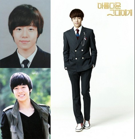 Lee Hyun Woo in 'To the Beautiful You'key=>14 count25