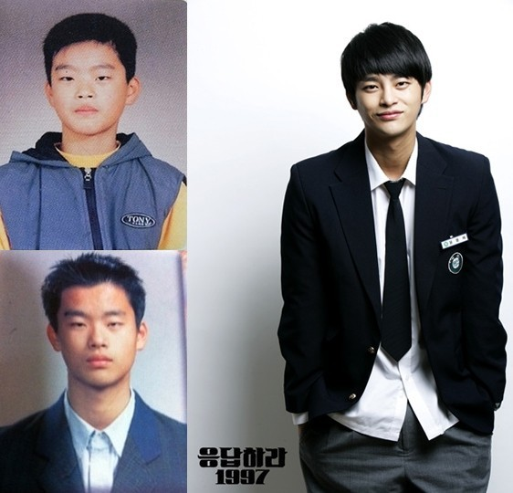Seo In Guk in 'Reply 1997'key=>19 count25