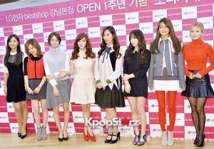 Girls Generation(SNSD)
