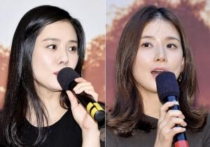 Kim Hyun Joo, Lee Bo Young