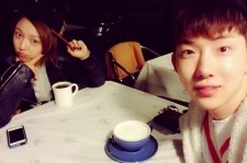 2am jokwon min coffee