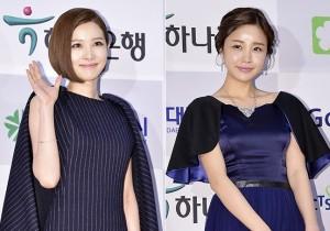 Kim Yoo Ri, Yoon Jin Yi