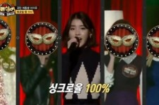 IU to Battle Challengers for Highest Pitch on 'Hidden Singer 2'