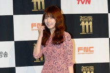 Juniel Looks Amazing at the Press Conference… What's Her Secret?