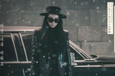 2NE1 CL Reveals Charismatic Teaser Video for 'Missing You'