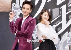 KBS2 'Pretty Boy' Press Conference