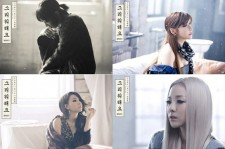 2NE1 Releases Additional Teaser Photos for 'Missing You'