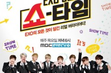exo showtime winks for fans