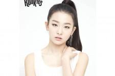 Seulgi - SM ROOKIES