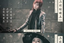 2NE1's 'Missing You' Number 1 for 2 Consecutive Weeks