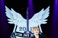 JYJ Jaejoong Confirms Additional Concert in Nanjing as Part of his Asia Tour