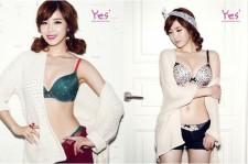 jun hyosung underwear photo shoot
