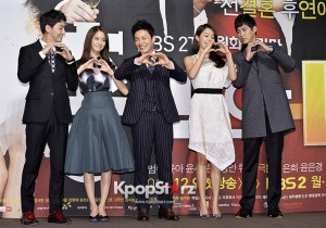 KBS Drama 'The Prime Minister and I' Press Conference