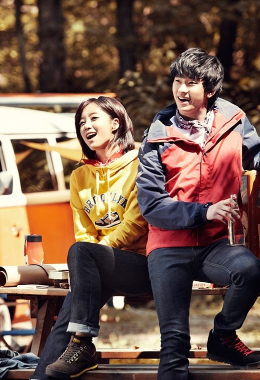 Kim soo hyun and eunjung dating simulator