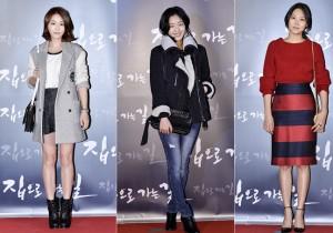 Kang Ye Won,Kim Go Eun, Kim Min Hee