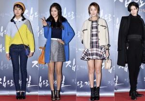 Kim So Hyun,Kim Yoo Jung,Jung Yu Mi,No Min Woo
